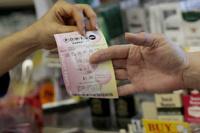 Американец выиграл в лотерею шесть раз по миллиону долларов