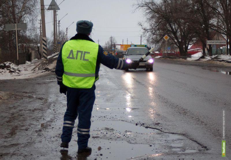 """Тамбовские автоинспекторы устроили """"охоту"""" на пьяных водителей"""