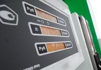 Эксперты: рост цен на бензин замедлился, но в обратную сторону не пойдет