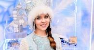 Главная Снегурочка страны прислала новогоднее письмо рассказовцам