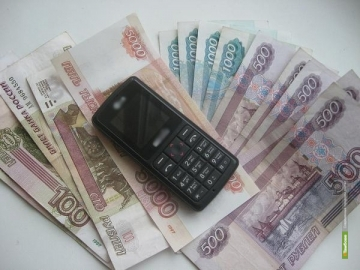 Пенсионерка перевела 9 тысяч рублей на счёт мошенника
