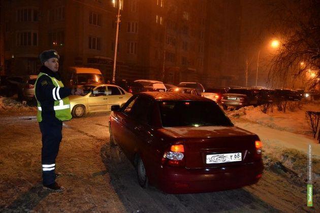 В Тамбове автоинспекторы наградят добросовестных водителей