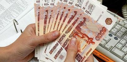 С начала года в области выдано кредитов почти на 30 миллиардов рублей