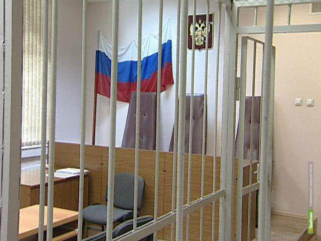 Правительство утвердило правила переселения свидетелей, которые находятся под защитой государства