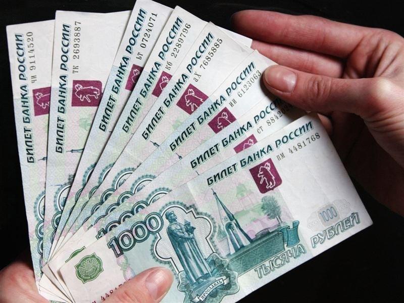 Безработная женщина, обманув банк, взяла кредит