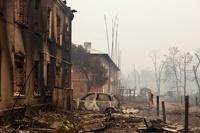 Forbes составил список самых дорогих катастроф XXI века