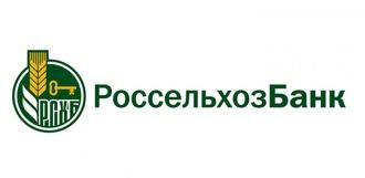 Россельхозбанк приступил к обслуживанию бесконтактных карт QuickPass международной платёжной системы UnionPay