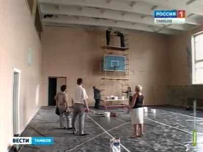На ремонт тамбовских школ уйдет 87 миллионов рублей