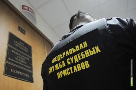 Тамбовского судебного пристава будут судить за халатность