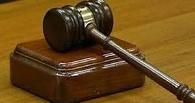 В Мичуринске инспектор ДПС предстанет перед судом