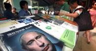 «Обаятельный король Путин»: китайцы взахлеб читают книги о президенте России