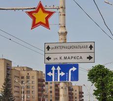 В День детских организаций на полдня перекроют центральные улицы Тамбова