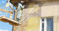 В Тамбове капитально отремонтируют сорок три многоквартирных дома
