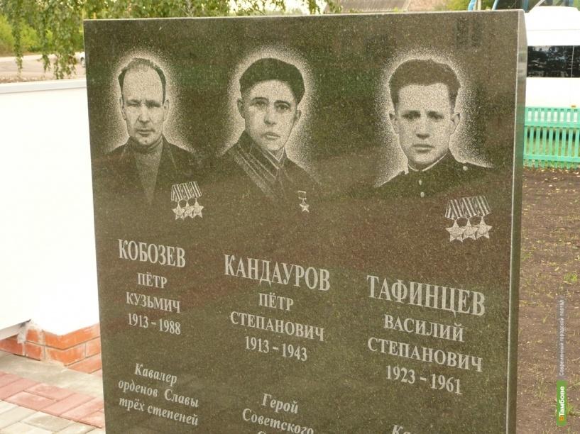 Под Жердевкой открыли мемориал в память о погибших солдатах