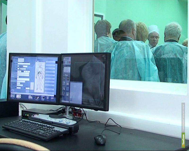 Тамбовчане без лишних хлопот могут получить консультацию столичных врачей