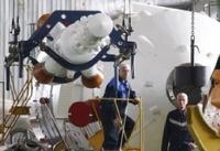 Роскосмос создает ядерный двигатель