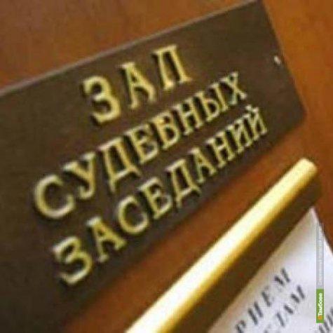 34-летнему тамбовчану грозит срок за оскорбление судьи