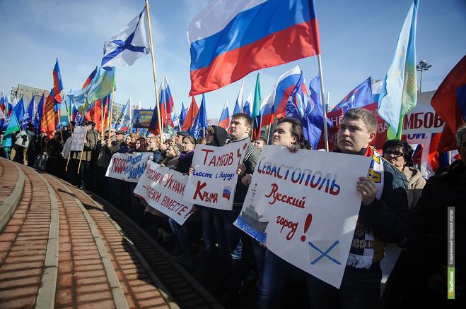 Тамбовчане поддержат воссоединение Крыма с Россией