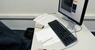 В США арестовали россиянина по обвинению в компьютерном мошенничестве