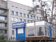 Стационарные посты полиции распространяются по Тамбовщине