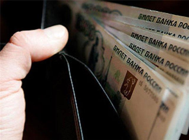 Тамбовские чиновники зарабатывают меньше своих иногородних коллег