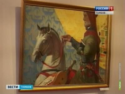 В Тамбове открылась выставка «Абхазия вчера и сегодня»