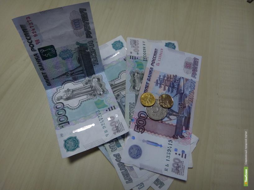 Житель Сосновского района пытался подкупить полицейского