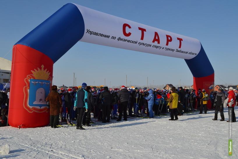 В начале февраля в Тамбове пройдёт «Лыжня России-2013»