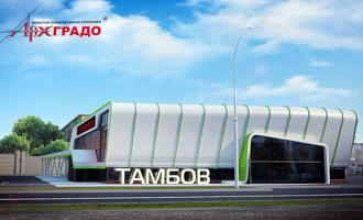 Автовокзал «Северный» полностью изменит свой внешний вид