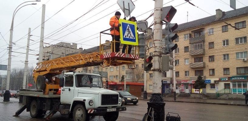 В Тамбове заменят 500 дорожных знаков
