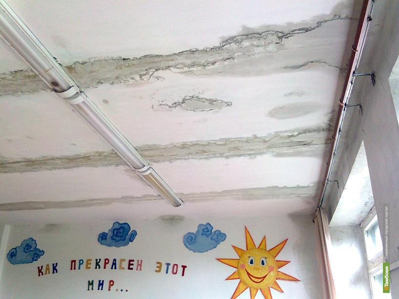 Прокуроры заставят чиновников отремонтировать детский сад