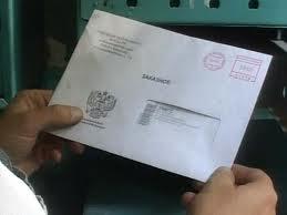 Первые «письма счастья» придут к тамбовчанам в сентябре