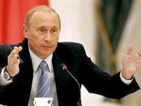 Путин назвал 7 главных проблем российской экономики
