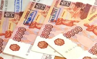 За первый месяц 2017 года полицейские изъяли фальшивок на 93 тысячи рублей