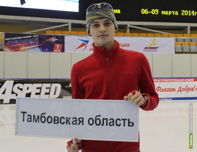 Тихмовский конькобежец побывал на всероссийской Универсиаде