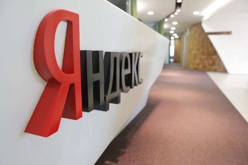 Читайте только позитивные новости: чиновники смогли перехитрить «Яндекс»