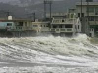В Японии эвакуируют 400 тысяч человек из-за тайфуна «Маньи»