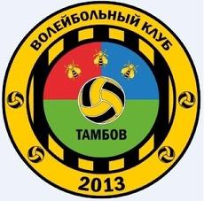 Тамбовские волейболисты выступят в Первой лиге