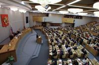 Закон о гей-пропаганде прошел первое чтение в Госдуме