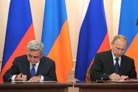 Армения готова вступить в Таможенный союз