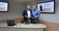 Сбербанк: в Липецке подписано соглашение