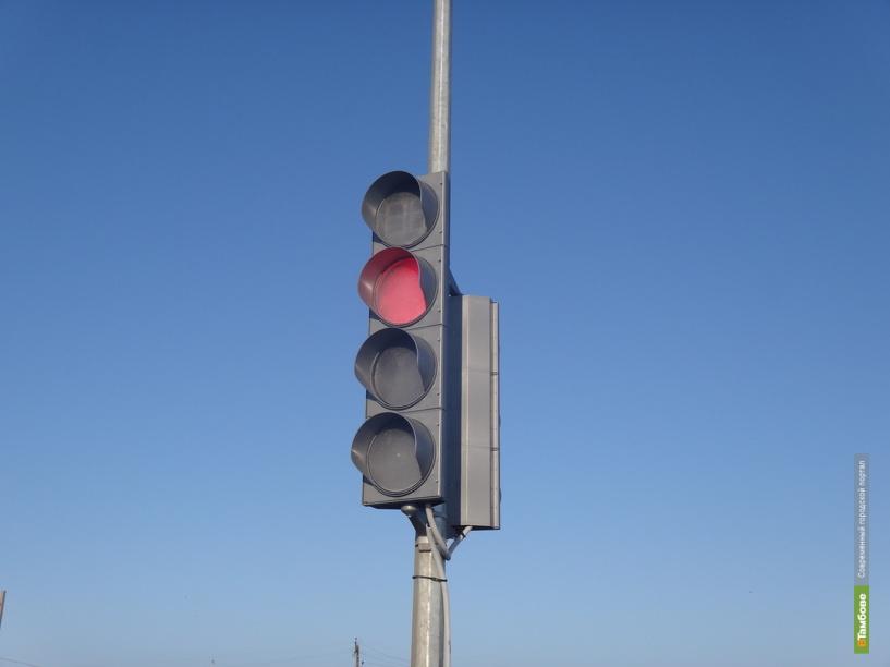 На трассе Тамбов-Пенза включили светофор
