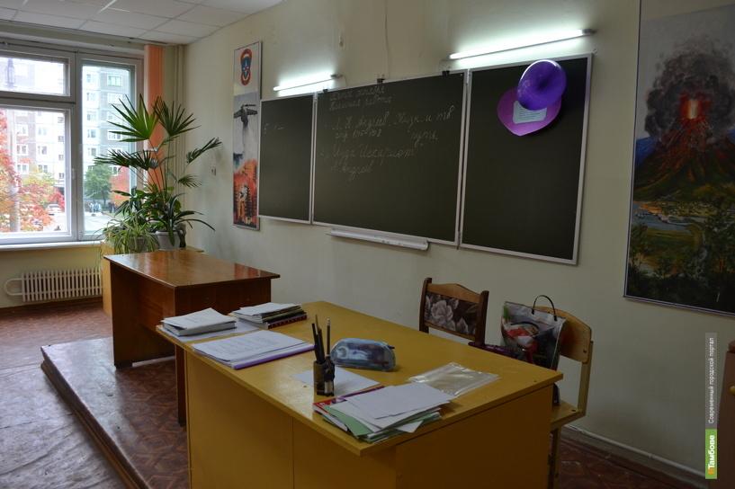 В Тамбове педагог из школы №35 стала «Учителем года-2011»