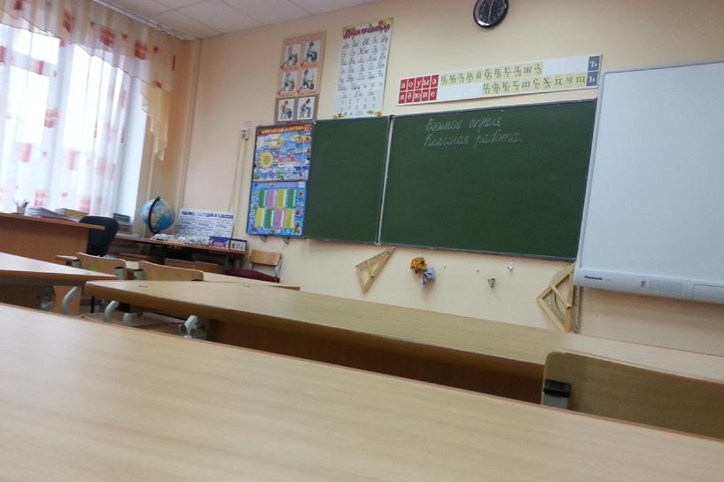 Для детей-мигрантов создадут специальные учебники по русскому языку