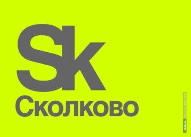 """""""Школа Сколково"""" начнет работать ВТамбове с 1 сентября"""