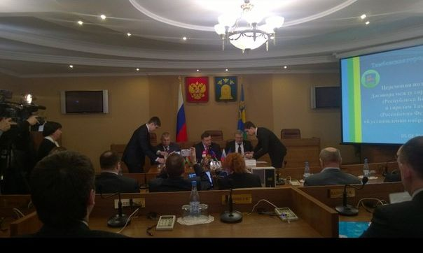 Белорусский город Гродно стал побратимом Тамбова
