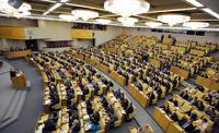 Сегодня вступает в силу запрет на иностранные счета чиновников
