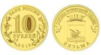 Центробанк объявил о выпуске новых памятных монет