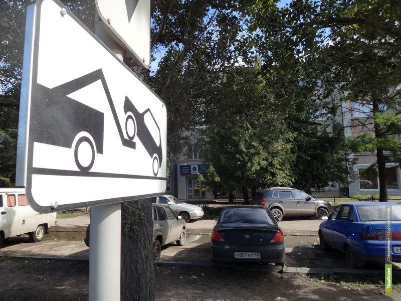 В Тамбове появились «эвакуационные» знаки