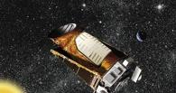 Телескоп NASA нашел «мега-Землю» в созвездии Дракона